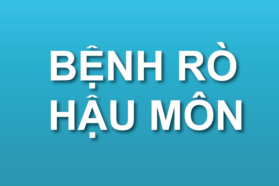 benhrohaumon
